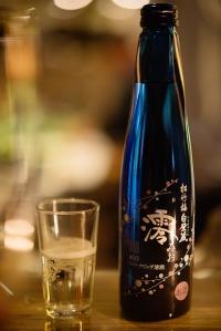 Kyoto garden 2015 Claire Gunn Photography online (122)